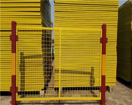 泥浆池防护栏杆