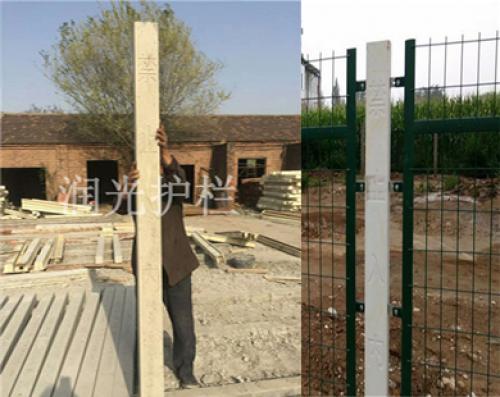 防护栅栏水泥立柱